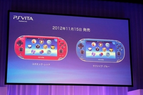 Red and Blue PS Vita For Japan