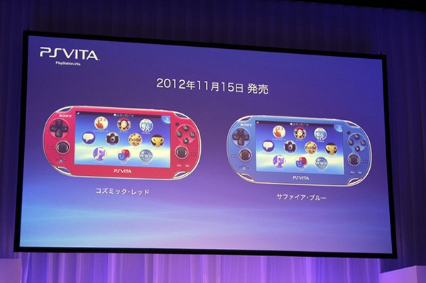 Red and Blue Ps Vita